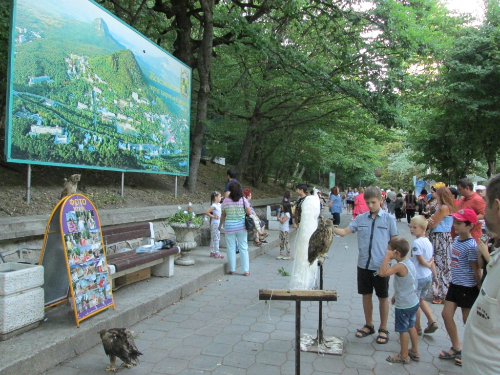 Кът от курортния парк на Железноводск