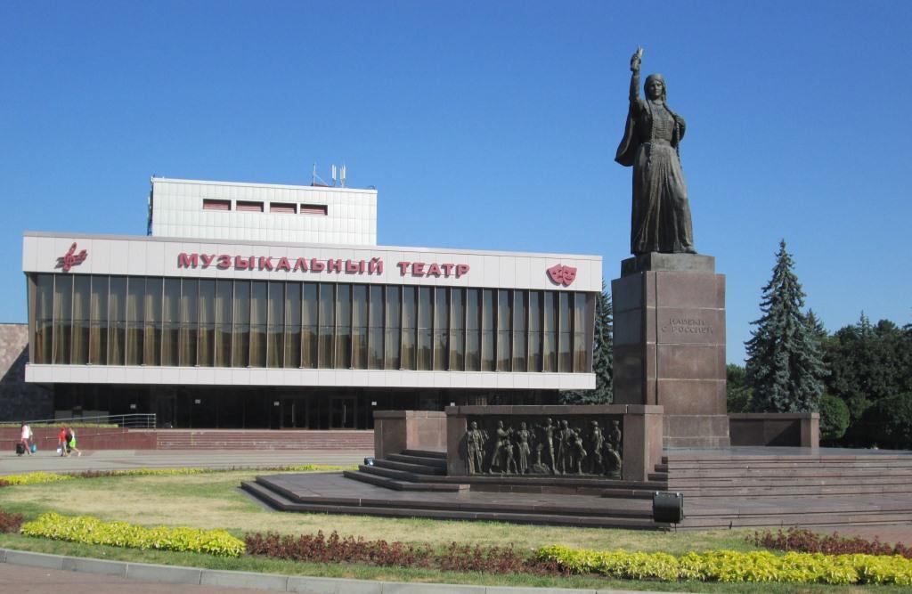 """Монумента """"Навеки с Русия"""" е издигнат пред музикалния театър"""