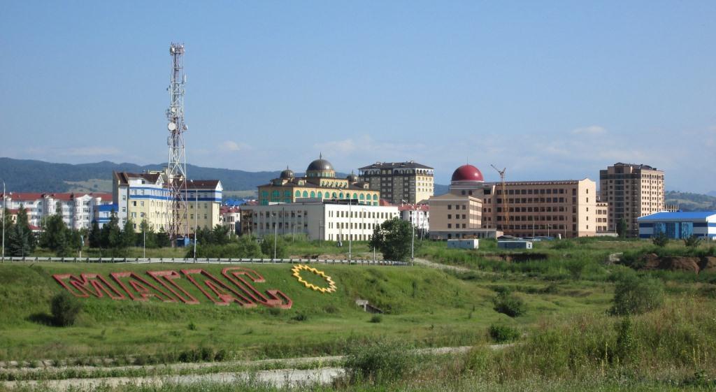 Панорамен поглед към столицата Магас