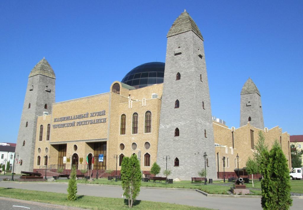 Националният музей на Чечения