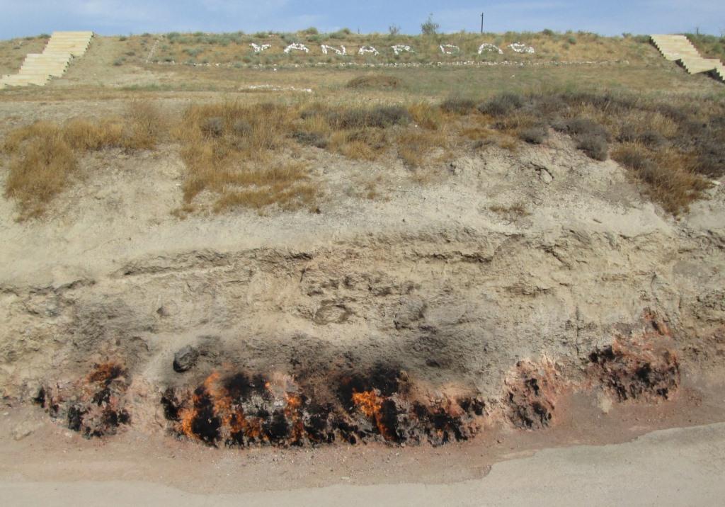 Поглед към хълма Янардаг с пламъци в основата му