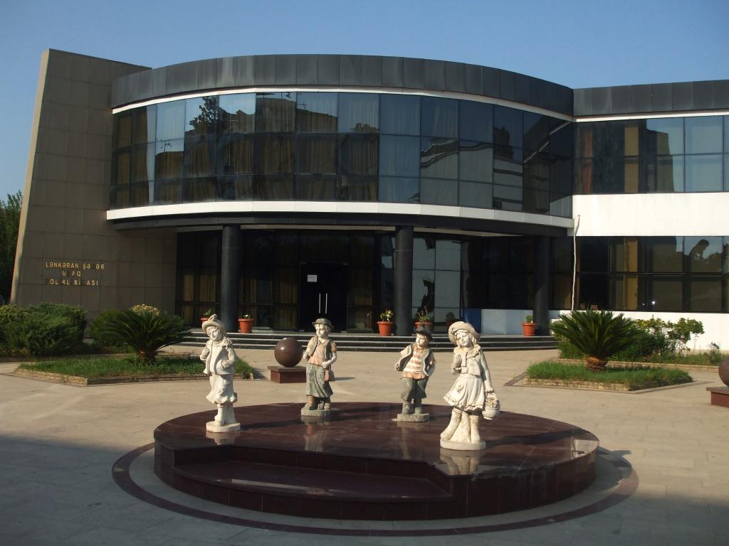Поликлиниката в град Ленкоран