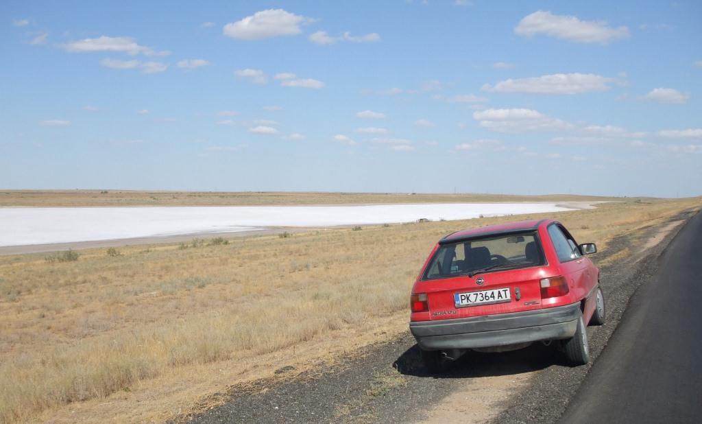 Пресъхнало солено езеро